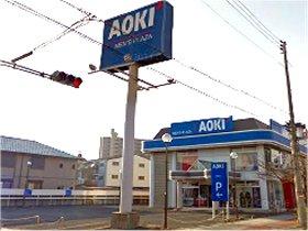 大阪市都島区内代町2-12-9 AOKI 都島店 -01