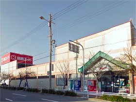 大阪市都島区内代町2-4-12 関西スーパー 内代店 -02
