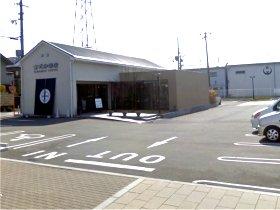 大阪市鶴見区安田1-8-15