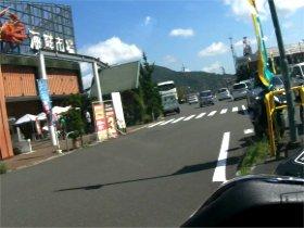 京都府舞鶴市字下福井905番地