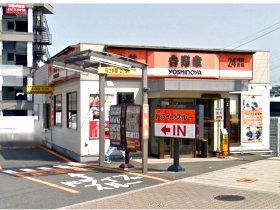 大阪市鶴見区浜3-7-107